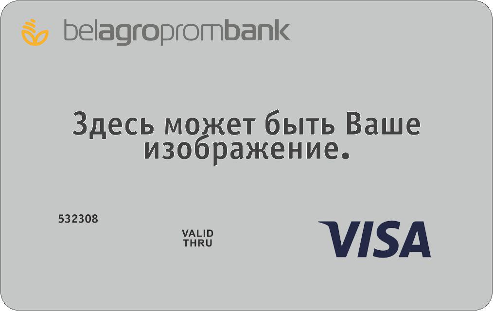 Обмен на яндекс недвижимость курск
