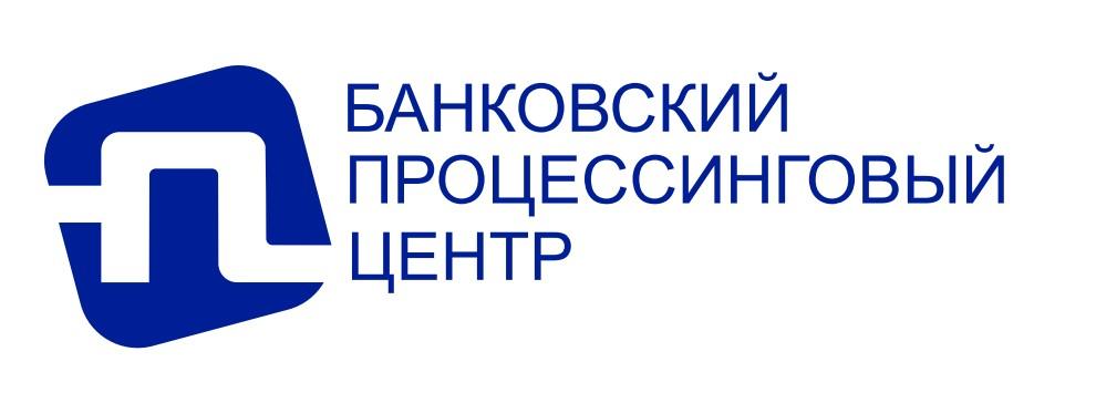 банковский процессинговый центр