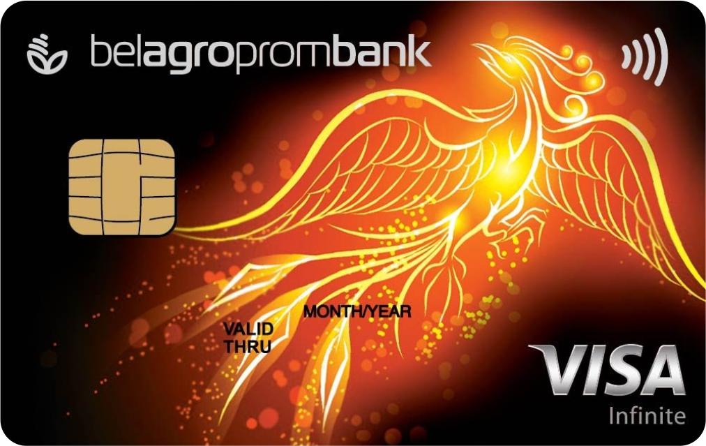 платежная карточка visa infinite