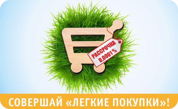 потребительский кредит в белагропромбанке без поручителей