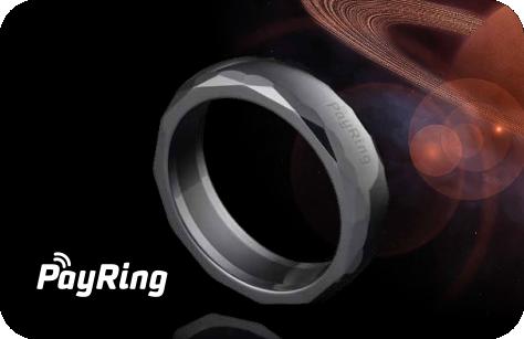 платежное кольцо PayRing