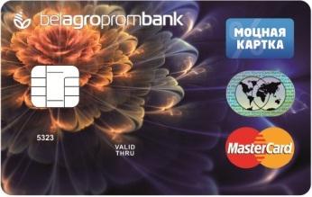mastercard моцная картка